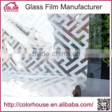 excellent quality durable pvc frosted glass film sliding glass doors decor