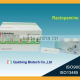 Ractopamine rapid testing kit (animal urine,5ppb)