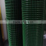 Holland wire mesh /PVC coated steel wire /protecting wire mesh used for farm and residentials