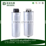 Professional Factory Supply low prices motor start capacitor wholesale