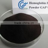 spray dried pig hemoglobin powder