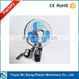 DC 12V/24V 6/8/10 inch auto car fan big motor best-selling 8/10/12/14 inch for car and home cooling car fan/fan for car