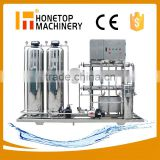 Automatic Grade small scale mineral water plant