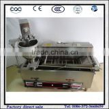 Commercial Gas Donut Maker Machine