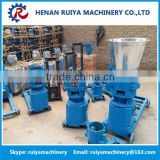 Chicken Rabbit Cow Feed Processing Equipment /Poultry Food Pellet Machine                                                                         Quality Choice