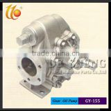 Factory Supplier Stainless Steel Gear Oil Pump