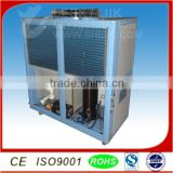 air cooled Commercial equipment Open top display freezer for supermarket/deep fridge/display chiller for frozen food