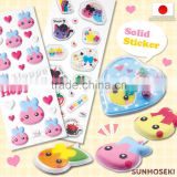 Pretty and Cute kids stationary Hoppe-chan stickers with Multi-functional