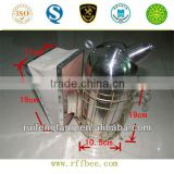 Design and manufacture special for apis mellifera ball peen bee smoker beekeeping equipment