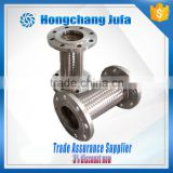 metal pipe factory stainless steel flow pipe concrete pump flexible hose