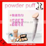 Popular refillable vibration face powder puff with handle for women beauty machine BD-F005