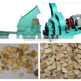 multifunction along various blade chipping machine with wood log,bamboo,board waste,for paper making,thermal plant