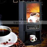 2015 Most popular multi-function black Coffee dining machines for sale with coin mechanism