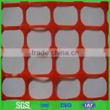 Building safety net/HDPE Building Safety Net/building safety protect netting (Free Sample)