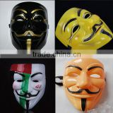 Guy Fawkes V For Vendetta Mask /Anonymous Costume Masquerade Mask