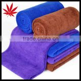 Wholesale microfiber cloth car wash towel