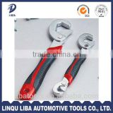 9-32mm Export Car Mantenance Tool Factory Directly from China Universal Adjustable Spanner set