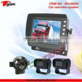 "RV-5620V car reverse camera system with 5.6"" LCD bracker monitor for Vans/trucks/buses/motor homes"