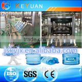 5 Gallon Pure/mineral drinking Water Filling Machine / Equipment / Line/barrled bottling plant