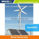 made in china 300w to1600w 1kw wind turbine wind power generator permanent magnet turbine