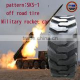 military rocket car tire, military truck tyre,SKS-1 pattern TL all size: 10-16.5 11L-16 12-16.5 14-17.5 15-19.5 20.5/70-16