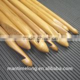 Bamboo Crochet Hook 12pcs/Set
