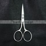 Stainless steel small sharp handmade fancy cutting make up scissors embroidery new beauty scissors