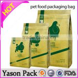Yason plastic packaging pet food bag plastic pet food bag with zipper pet food bag for dog