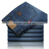 Customer design jeans men manufacturer cheap
