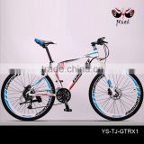 6061 aero material aluminum alloy bicycle bike 26er*17ich 27S with smooth transmission japanese brand groupsets