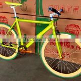 700C fixie /700c wheels for fixed gear bike factory in China