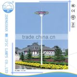Powder coating street lighting pole high pole lamp high mast light sale from manufacturer