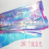 26 Micron PET Iridescent Plastic Film, Magical Film, Spangle Film For Packing