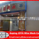 decorative perforated metal sheets for building facade,construction material/alibaba China