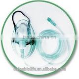 Medical disposable nebulizer oxygen mask