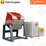 Trade Assurance 30% power saving induction steel melting furnace, electrical induction melting furnace for steel