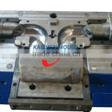 PVC/PPR/PE/PP plastic pipe fitting injection mould