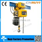 High quality factory use electric chain hoist