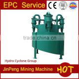 gold equipment cyclone mineral separator/ Hydrocyclone group high quality 2016 gold mining