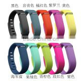 Hot selling for fitbit flex silicone watch band, wristband for fitbit flex replacement band
