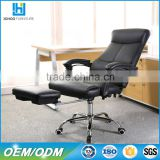 JOHOO Furniture Comfortable swivel high back brown synthetic leather executive office chair