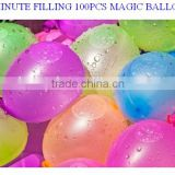 1Minute Filling 100PCS 37/BUNCH OF WATER BALLOONS