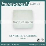 Quote price for Synthetic Camphor Powder, raw material of camphor balls {cas 76-22-2} - Foreverest