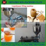 Best selling semi-automatic liquid filling machine for liquid nitrogen ice cream machine