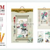 Gifts calligraphy delicate wall calendar for 2015