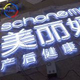 New led letter sign letter 3d backlit stainless steel backlit letter sign