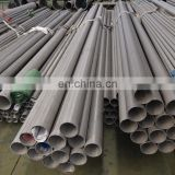 China suppliers best quality ss seamless stainless steel round tube