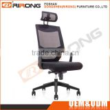 Household computer breathable black swivel ergonomic full mesh office chair with adjustable height and armrest