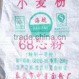 china manufacturer pp woven white corn rice cocoa beans grain bags,sacks,raffia packaging