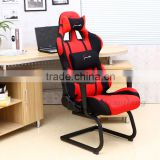 Ergonomic leather video game chair
